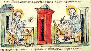 Read more about the article Св. Ћирило и Св. Методије – Дан словенске писмености